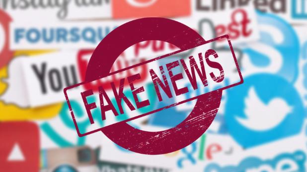 Fake-news, वायरल के फीवर को कुछ ऐसे रोक रहा सोशल मीडिया