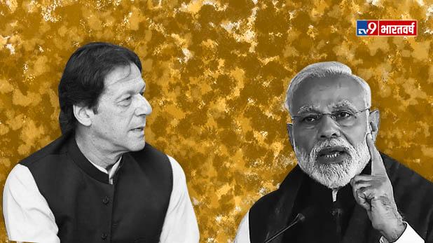 Imran, Modi