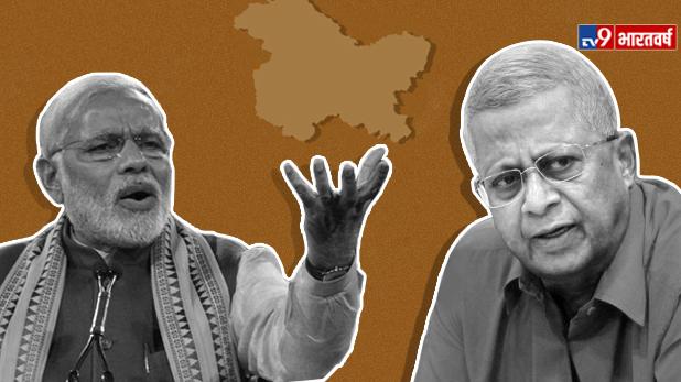 , प्रधानमंत्री जी, कश्मीर और कश्मीरियों के खिलाफ आप नहीं तो आपके राज्यपाल की इतनी हिमाकत कैसे हुई ?