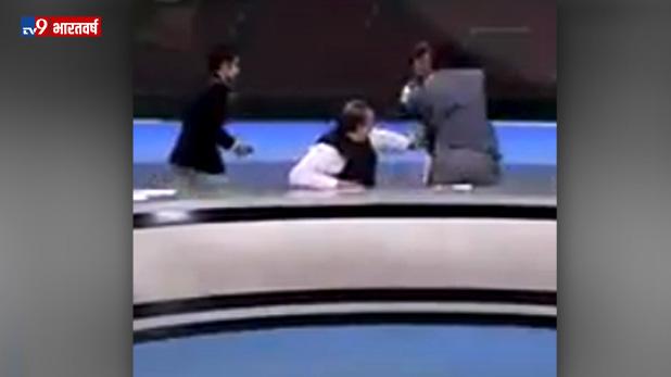 , जब लाइव चैट शो के दौरान टेलीविजन स्टूडियो में होने लगी मारपीट