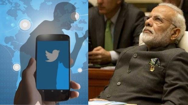twitter-ceo-declines-to-bjp-invite, क्या इस वजह से नहीं चलेगा ट्विटर पर मोदी लहर का जोर?
