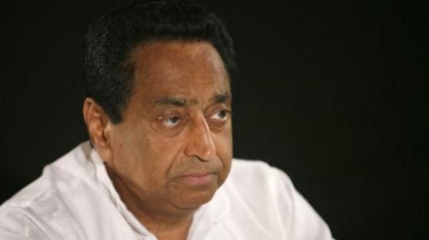 BJP betraying Madhya Pradesh, मध्य प्रदेश के साथ धोखा कर रही BJP, माफिया की मदद से अस्थिर करना चाहती है सरकार: कमलनाथ
