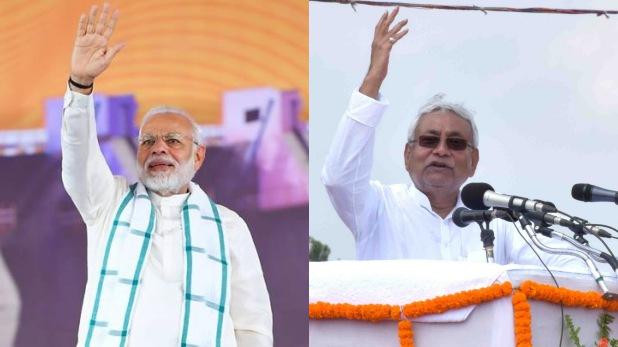 नीतीश कुमार, मोदी को नहीं मिलने वाला है बहुमत, नीतीश कुमार को घोषित करें पीएम उम्मीदवार: JDU नेता