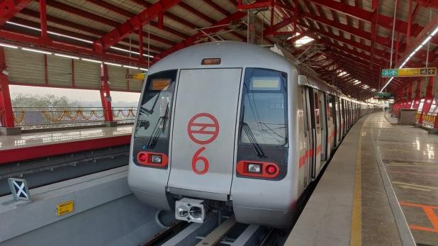 Metro, महिलाओं के मुफ्त मेट्रो यात्रा के खिलाफ दाखिल PIL खारिज, याचिकाकर्ता पर लगा जुर्माना
