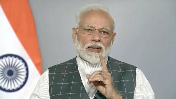 Mission Shakti Model Code of Conduct, 'पीएम मोदी का राष्ट्र के नाम संबोधन, मॉडल कोड ऑफ कंडक्ट का उल्लंघन नहीं'