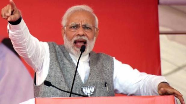 pm narendra modi gujarat patan, 'अगर गुजरात ने बीजेपी को 26 सीटें नहीं दी तो 23 मई को टीवी पर चर्चा होगी': PM मोदी