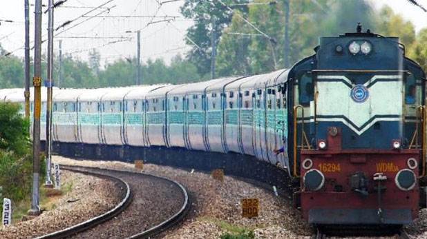 Indian Railways Services, कोहरे की वजह से अगर ट्रेन हुईं लेट तो नहीं करना पड़ेगा आपको इंतजार, रेलवे ने तैयार किया ये प्लान