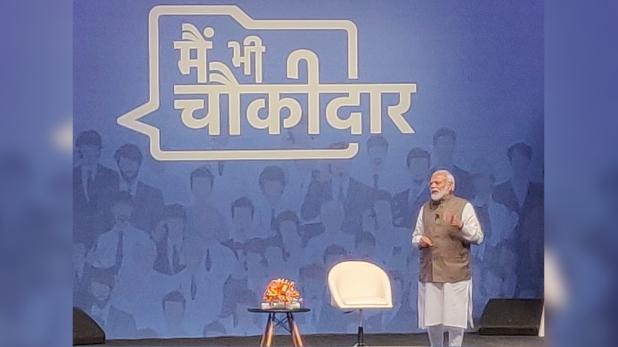 """चौकीदार, प्रधानमंत्री मोदी अब नहीं रहे """"चौकीदार,"""" ट्विटर से भी हटाया"""
