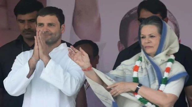 PM Narendra Modi, नरेंद्र मोदी के शपथ ग्रहण में शामिल होंगे सोनिया गांधी और राहुल