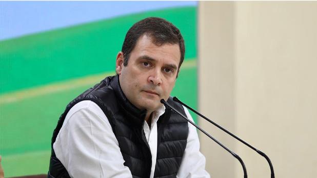 Rahul Gandhi, चौकीदार कौन है? सुप्रीम कोर्ट ने राहुल गांधी से पूछा