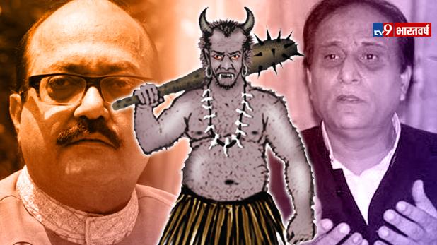 controversial statement, लोकसभा चुनाव 2019 हो चुका है राक्षसों के नाम, जानें कैसे?