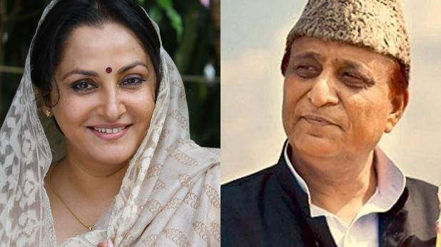 azam khan and jaya prada, आजम खान की लोकसभा सदस्यता खत्म करने की याचिका हाई कोर्ट में स्वीकार