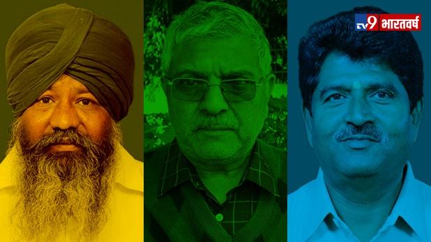 Operation Bharatvarsh ईमानदार सांसद, मिलिए देश के इन तीन ईमानदार सांसदों से, इन्हें चुनाव में हार-जीत से कोई फर्क नहीं पड़ता