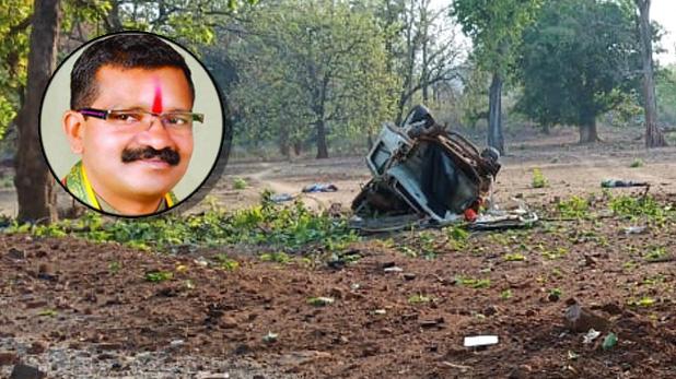 दंतेवाड़ा में नक्सली हमला, चुनाव से ऐन पहले दंतेवाड़ा में भीषण नक्सली हमला, BJP विधायक भीमा मंडावी और चार जवान शहीद