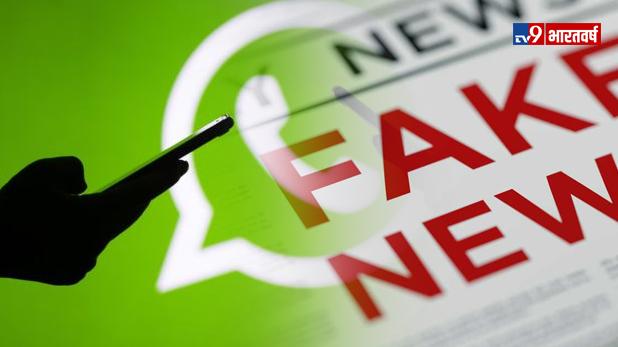 fake news alert video, 'Whatsapp वाले मैसेज जाली', कोरोना से जुड़ी Fake News पर पंजाब पुलिस का वार