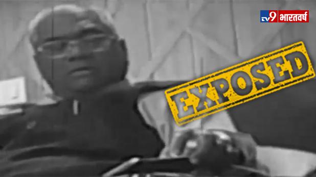 Operation Bharatvarsh, BJP सांसद ने कबूला- पुलिस की गाड़ियों और एम्बुलेंस में मंगवाया कालाधन, EC को ऐसे दिया धोखा