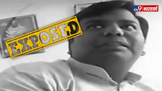 Operation Bharatvarsh, स्टिंग में खुलासा- मिथिलेश कुमार का दावा, 3 दिन में बंटवा देते हैं 50 हजार रुपये की दारू