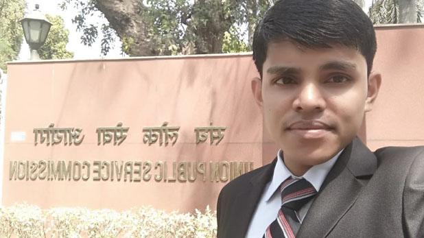 Pradeep IAS 93rd Rank, पिता करते हैं पेट्रोल पंप पर काम, बेटा बना IAS