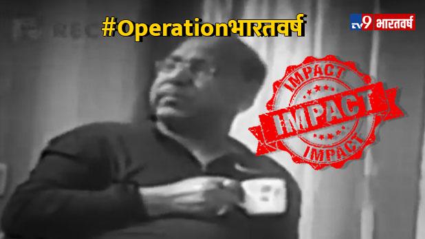 operation bharatvarsh impact, 'ऑपरेशन भारतवर्ष' में बेनकाब हुए रामदास तड़स के खिलाफ एक्शन में चुनाव आयोग