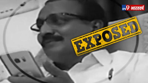 operation-bharatvarsh-sting-report-on-congress-leader-m-k-raghavan, #OperationBharatvarsh में कांग्रेस के इस सांसद का भांडाफोड़, चुनाव में खर्च किए 20 करोड़
