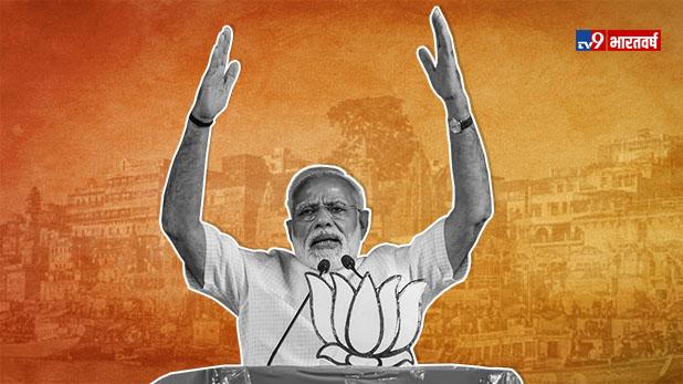 narendra modi, elections 2019, pm modi