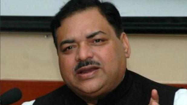 Mohammad Ali Ashraf Fatmi, RJD को बड़ा झटका, पूर्व केंद्रीय मंत्री Ali Ashraf Fatmi ने दिया इस्तीफा, मधुबनी से लड़ेंगे चुनाव