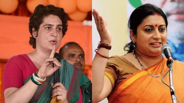 lok sabha election 2019, राहुल पर वायनाड में प्रियंका गांधी Vs स्मृति ईरानी
