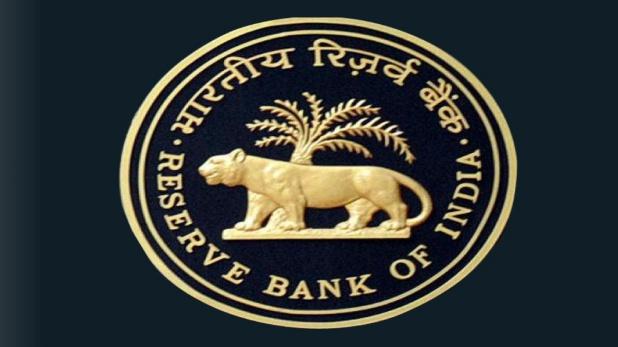 RBI, निवेश के चलते RBI की बैलेंस शीट में 41 लाख करोड़ रुपए की बढ़ोतरी