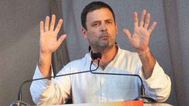 Congress president Rahul Gandhi promise on employment, 'न्याय' योजना के बाद राहुल गांधी ने किया 22 लाख सरकारी नौकरी देने का वादा
