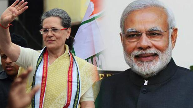 सोनिया गांधी, नामांकन भरने के बाद सोनिया गांधी ने पीएम मोदी को क्यों याद दिलाया 2004