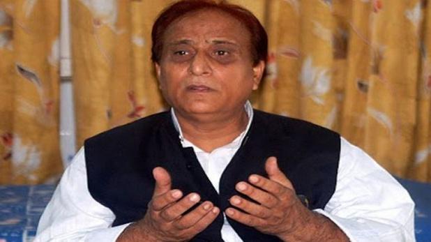 SP Azam Khan, 'मदरसों में नहीं पैदा होतीं नाथूराम गोडसे जैसी शख्सियतें', मोदी सरकार के फैसले पर बिफरे आजम खान