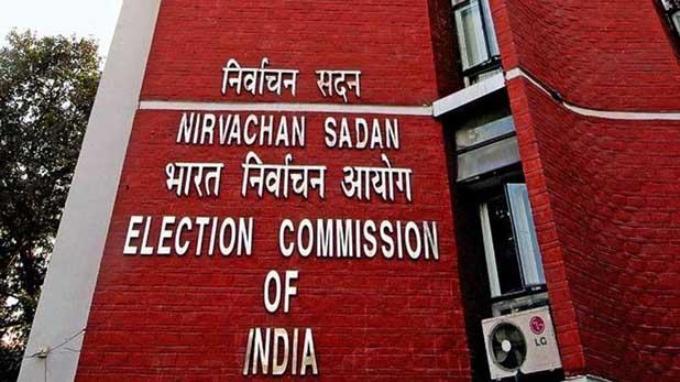 ballot-paper-will-replace-evm-constituencies-with-over-100-candidates, Fact Check: निर्वाचन क्षेत्र में 100 से ज्यादा प्रत्याशी हुए तो बैलेट पेपर से होगी वोटिंग!