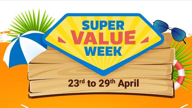 flipkart-super-value-week-bring-complete-mobile-protection-for-as-low-as-rs-99, Flipkart Super Value Week: कस्टमर्स को 99 रुपये में मिलेगा कंप्लीट मोबाइल प्रोटेक्शन