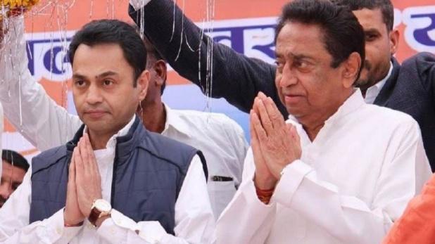 छिंदवाड़ा, मध्य प्रदेश में 'बाप-बेटे' ने मिलकर कांग्रेस को शून्य होने से बचाया