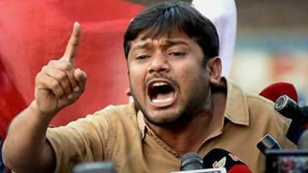 kanhaiya-kumar-nomination-lok-sabha-election-2019-begusarai, कन्हैया कुमार ने भरा नामांकन, बोले 'नेता नहीं बेगूसराय का बेटा हूं मैं'