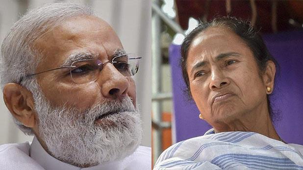 नीति आयोग, नीति आयोग की बैठक में नहीं जाएंगी ममता, PM को चिट्ठी लिख बतलाई वजह