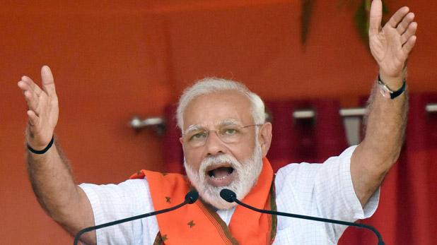 edited-video-accusing-pm-modi-of-using-an-abusive-word-viral-on-social-media, क्या गुजरात रैली में PM नरेंद्र मोदी ने गाली दी? Fact Check