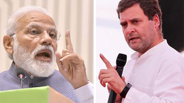 Rahul Gandhi, इन 4 राज्यों में गिरी मोदी की लोकप्रियता, राहुल गांधी बने प्रधानमंत्री पद की पहली पसंद
