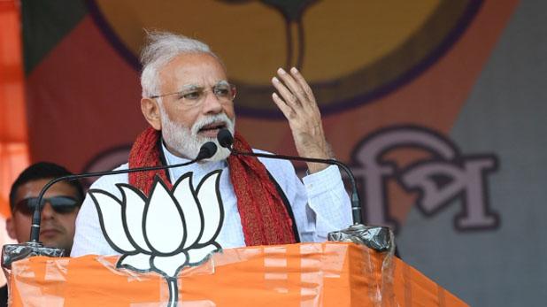 Cooch Behar rally, आखिर क्यों कूचबिहार रैली में पीएम मोदी ने लोगों से मांगी माफी?