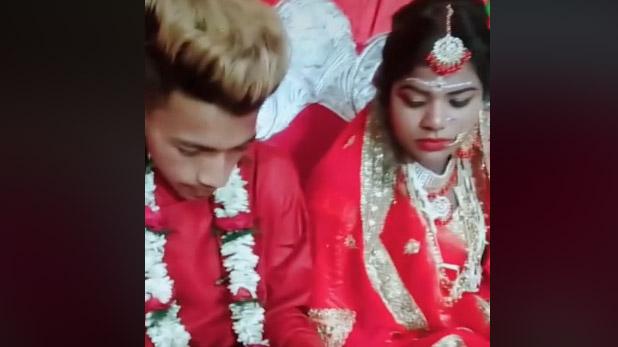 Latest Viral News in Hindi, ओह गॉड