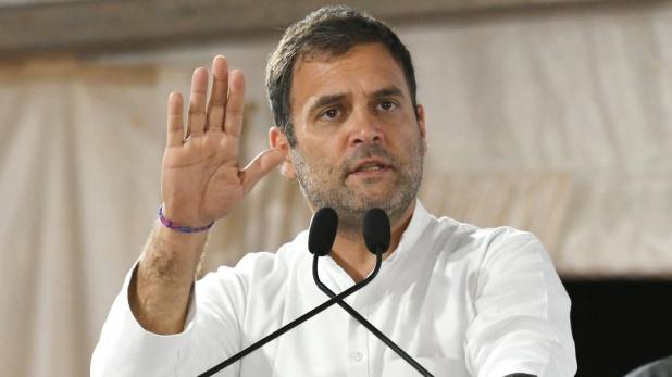 rahul gandhi, मोदी से जिन्हें खतरा, हम उन्हें बचाने के लिए प्रतिबद्ध, वायनाड में बोले राहुल गांधी