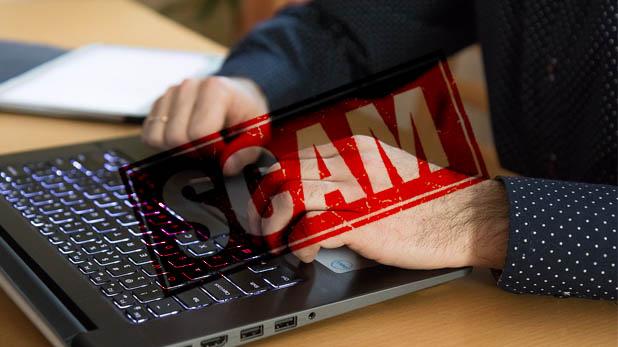 mp-eow-act-against-e-tendering-case-acts-against-shivraj-government-e-tender-scam, कमलनाथ का शिवराज सरकार पर धावा, ई-टेंडर घोटाले के लिए सॉफ्टवेयर कंपनी पर मारा छापा