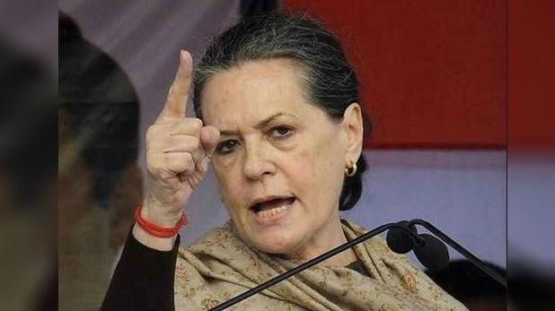Sonia Gandhi, केवल सोशल मीडिया से नहीं चलेगा काम, सड़क पर उतरना होगा, कांग्रेसियों को सोनिया गांधी की नसीहत