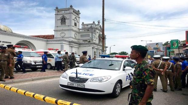 sri lanka bomb blasts, रक्तरंजित रहा है श्रीलंका का इतिहास, पढ़िए इससे पहले कब-कब हुए आतंकी हमले
