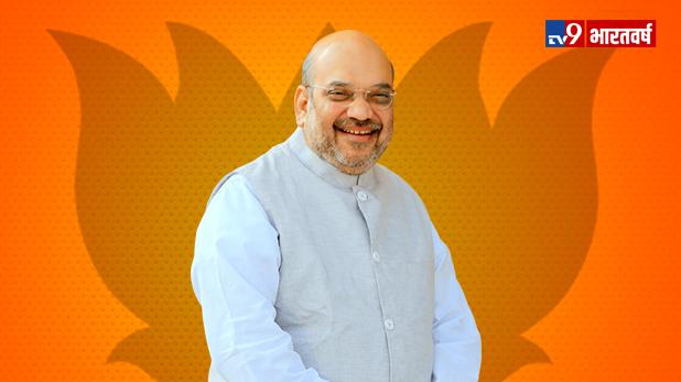 लोकसभा चुनाव रिजल्ट, 2019 के 'मैन ऑफ द मैच' बने अमित शाह, इस रणनीति से किया विपक्ष को ध्वस्त