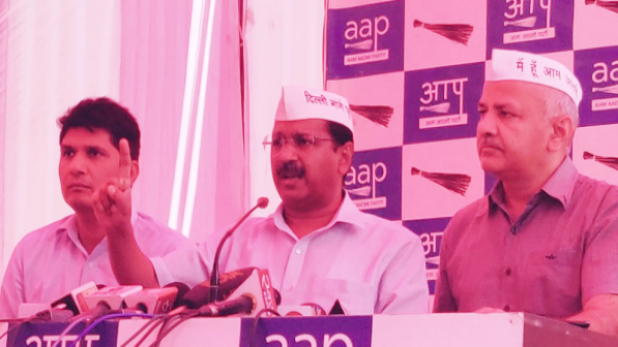 Arvind Kejriwal, मुझ पर हमले के पीछे BJP, AAP को खत्म करने की हो रही साजिश: अरविंद केजरीवाल