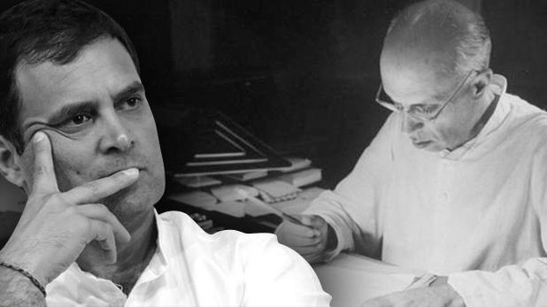 nehru, हार पर मंथन में जुटे राहुल गांधी को जीत का फॉर्मूला नेहरू के इन खतों में ज़रूर मिलेगा