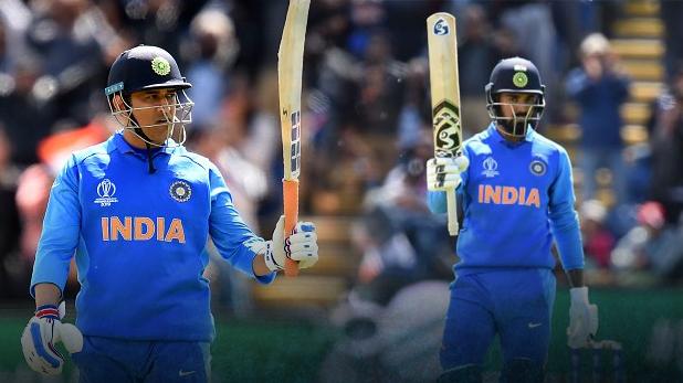 क्रिकेट विश्वकप 2019, 2019 World Cup (LIVE): धोनी-राहुल ने जड़ा तूफानी शतक, बांग्लादेश को जीत के लिए चाहिए 360 रन