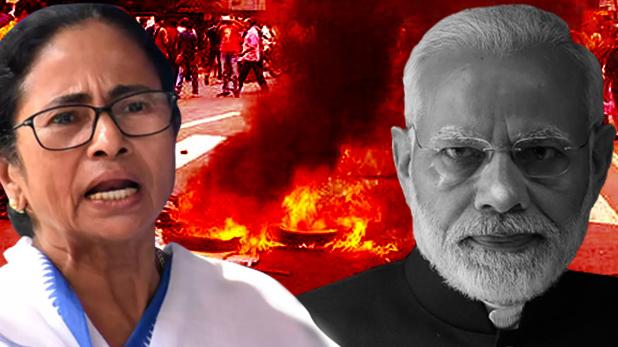West bengal BJP march to Lalbazar Today, ममता सरकार के खिलाफ बीजेपी का विरोध प्रदर्शन, कार्यकर्ताओं को रोकने के पुलिस ने किया लाठीचार्ज