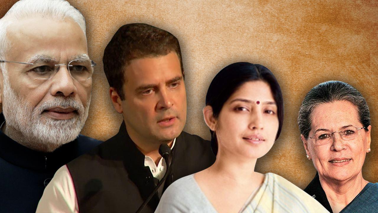 , अमेठी में राहुल हारे तो कन्नौज में डिंपल, जानिए यूपी की VIP सीट्स पर क्या रहे नतीजे